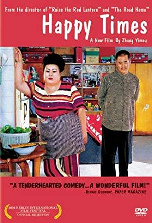 Yan Mo (books) Happy Times Movie