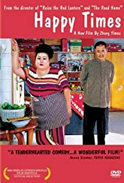 Hollywood adults movies 2018 watch online Xing fu shi guang [hddvd]