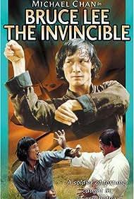 Nan yang tang ren jie (1978) Poster - Movie Forum, Cast, Reviews