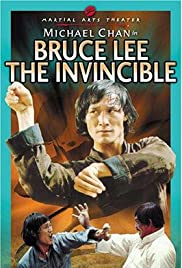 Bruce Li the Invincible Chinatown Connection Poster