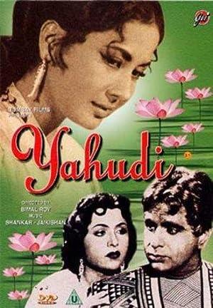 Nabendu Ghosh (screenplay) Yahudi Movie