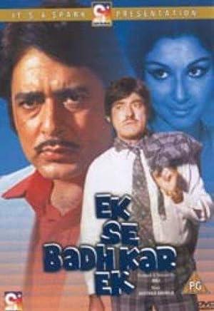 Sharmila Tagore Ek Se Badhkar Ek Movie