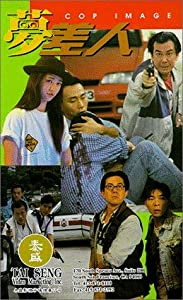Meng chai ren full movie with english subtitles online download