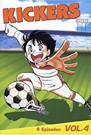 Ganbare, Kickers! aka The Kickers : Season 1 Japanese HC-IndoSub DVD 540p | [Complete]