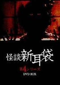 Full movies downloading websites Kaidan Shin Mimibukuro by Akio Yoshida [hd1080p]