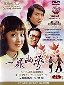 Watch online 2016 hollywood movies Yi lian you meng Taiwan [320p]