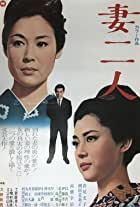 Tsuma futari