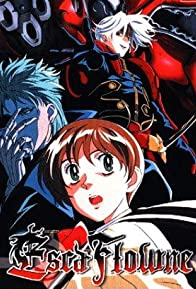 Primary photo for Escaflowne