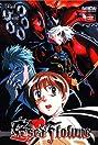 Escaflowne (1996) Poster