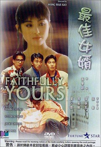 Faithfully Yours (1988) khmer dubbed