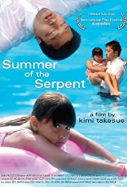 Summer of the Serpent Poster