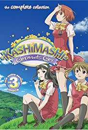 Kasimasi: Girl Meets Girl Poster - TV Show Forum, Cast, Reviews