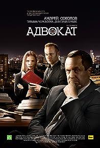 Primary photo for Advokat. Prodolzhenie