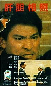 Watch movie2k Gan dan xiang zhao by Taylor Wong [Mpeg]