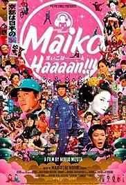 Maiko haaaan!!! Poster