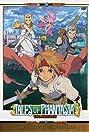 Tales of Phantasia (1995) Poster