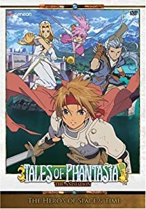Best television for watching movies Tales of Phantasia [480i]
