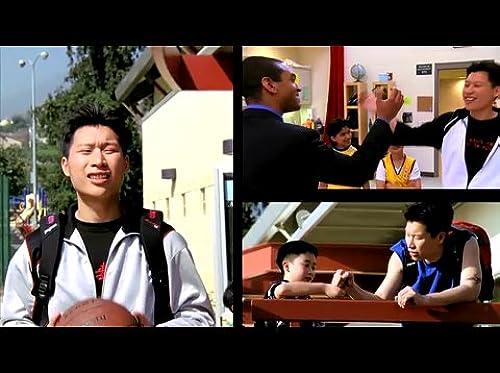 Ping Pong Playa: Trailer