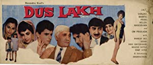 Dus Lakh movie, song and  lyrics