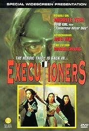 Heroic Trio 2: Executioners(1993) Poster - Movie Forum, Cast, Reviews