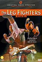 The Invincible Kung Fu Legs