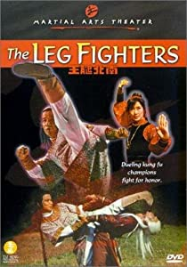 free download The Invincible Kung Fu Legs