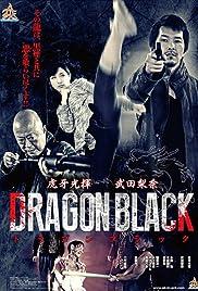 Dragon Black Poster