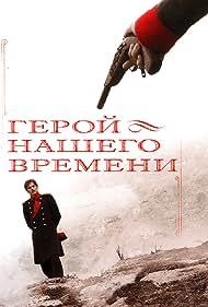 Geroy nashego vremeni (2006)
