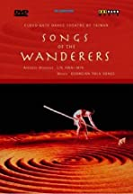 Cloudgate Dance Theatre: Songs of the Wanderers