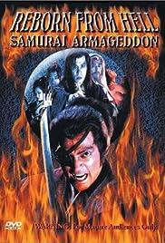 Makai tenshô: The Armageddon Poster