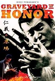 Graveyard of Honor Poster