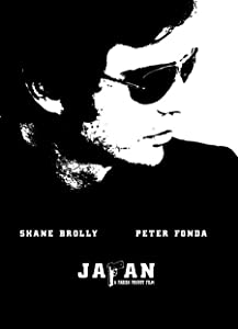 Japan movie free download hd
