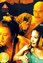 Sex and Zen II อาบรักกระบี่คม ภาค 2 (1996) | ดูหนังออนไลน์
