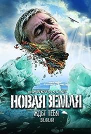 Novaya Zemlya Poster