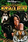 Primary image for The Jungle Book: Mowgli's Story