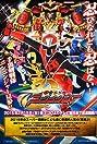 Shuriken Sentai Ninninger (2015) Poster