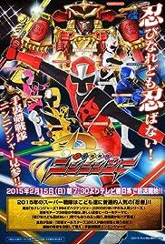 Shuriken Sentai Ninninger Poster
