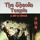 Shao Lin si (1982)