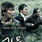 Kang-ho Song, Park Hae-il, and Byun Hee-Bong in Gwoemul (2006)