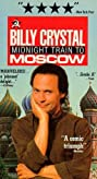 Billy Crystal: Midnight Train to Moscow (1989) Poster