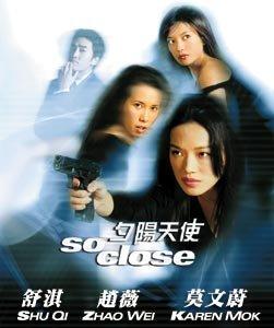 Wei Zhao So Close Movie