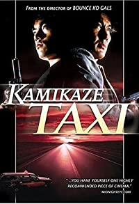 Primary photo for Kamikaze Taxi