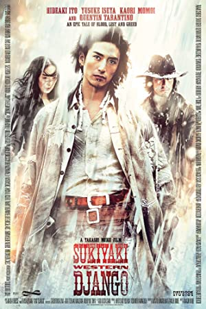 Permalink to Movie Sukiyaki Western Django (2007)