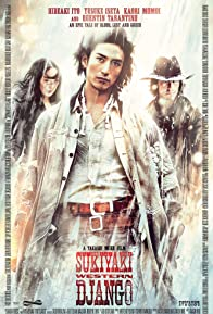Primary photo for Sukiyaki Western Django
