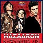Hazaaron Khwaishein Aisi (2003)