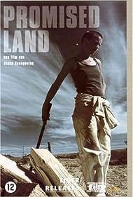 Promised Land (2002)