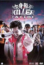 Killer Tattoo Poster