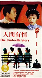 The Umbrella Story (1995)