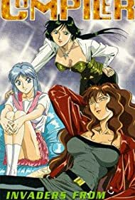 Konpaira (1999)
