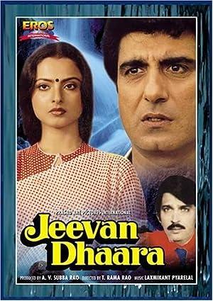 دانلود زیرنویس فارسی فیلم Jeevan Dhaara 1982